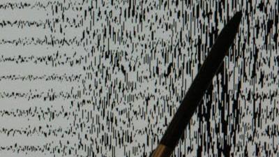 Erdbeben im Dreiländereck