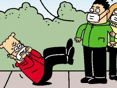 Dilbert, Peanuts und Co.: Hustenanfall