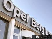 Opel, Foto: AP