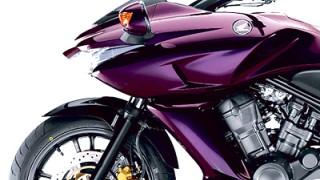 Zweirad Honda DN-01