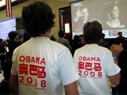 In der US-Botschaft in Peking verfolgten viele Obama-Anhänger die Wahlberichterstattung, AP