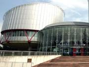 Europäischer Gerichtshof für Menschenrechte, Straßburg