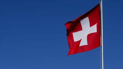 Steuersünder CD aus der Schweiz