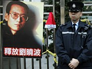 Urteil gegen Liu Xiaobo, Peking, Reuters
