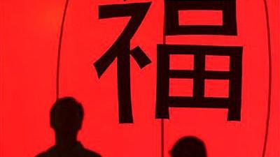 China Chinesisches Neujahrsfest