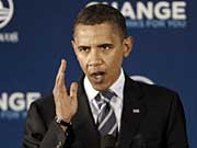 Barack Obama USA dpa Präsidentschaftswahlen Demokraten Kandidat Senator Wahlkampffinanzierung Spenden