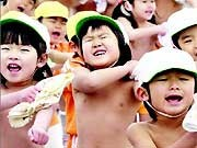 Abhärtung: Erziehung in Japan