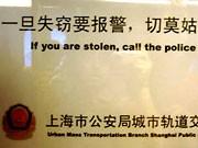 Chinesisch-englische Missverständnisse, www.chinglish.de