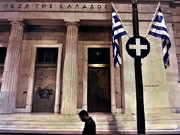 Griechenland, Foto: AFP