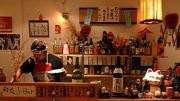 """Restaurants Japanisches Restaurant Isarvorstadt """"J-Bar"""""""
