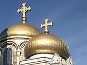 Kirche in Bulgarien