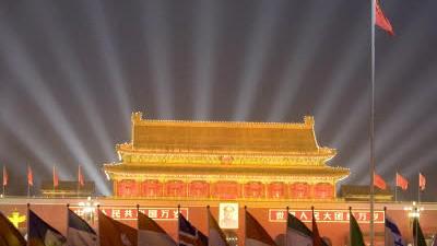Städtereise Fälscher und Kopisten in Peking