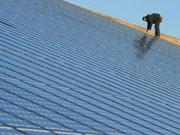 Solarförderung, Foto: AFP