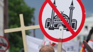 Islamismus Antisemiten und Islamfeinde