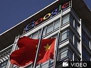 Google, AP