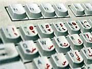 Herkömmliche Tastatur