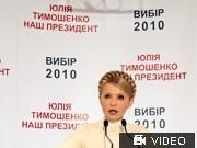 UKraine, Julia Timoschenko, dpa
