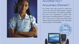 Billig-PC für Entwicklungsländer