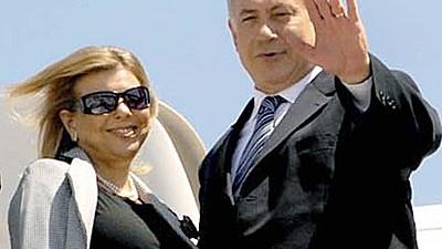 Sarah Netanjahu Sarah Netanjahu
