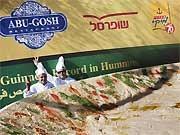 Abu Gosch; Hummus; AFP