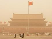 Peking, dpa
