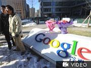 Google-Bürokomplex in China