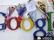 Google mit Blumen