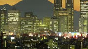 Skyline Tokio, afp