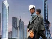 Wirtschaft, China; AFP