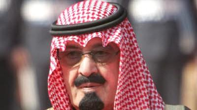 Saudi-Arabiens Kampf gegen den Terror
