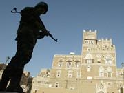 Jemen, AFP