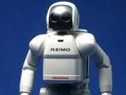 Roboter, Reuters