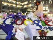 Blumen vor Google-Sitz in Peking