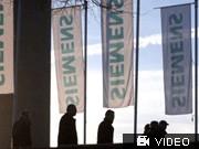 Siemens, Getty