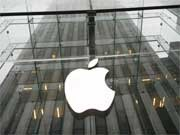 Apple Logo Manhattan, Reuters