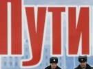 Plebiszit à la Putin (Bild)
