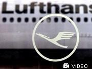 Piloten der Lufthansa und Germanwings wollen streiken, ddp