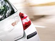 Renault Clio 1.2 TCE 100