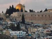 Silwan, Ostjerusalem, AP