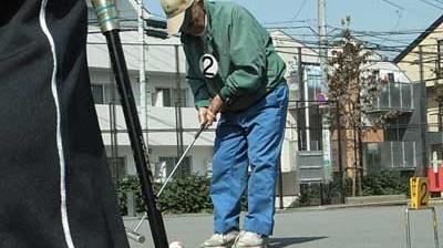 Gateball in Tokio