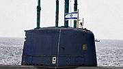 Israelisches U-Boot, Getty