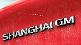 Automartk China