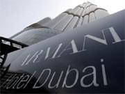 Armani-Hotel; Dubai; Burj Khalifa
