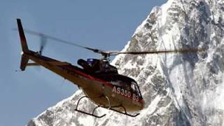 Eurocopter, AFP