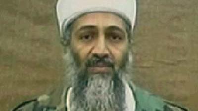 Osama Bin Laden Facebook