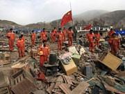 Schweigeminute in chinesischer Provinz Quinghai; Reuters