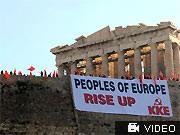 Transparente auf der Akropolis; dpa