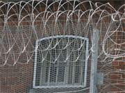 Sicherheitsverwahrung, Gefängnis, AP