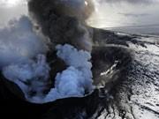 Vulkan auf Island, AP