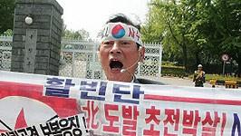 Nordkorea, Südkorea; dpa